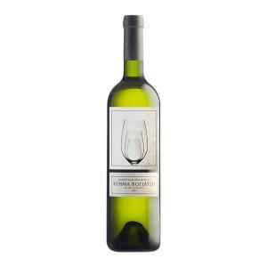 Κτήμα Βογιατζή Λευκός | ΠΓΕ Βελβεντό Λευκός Ξηρός Ασύρτικο, Chardonnay (2019) 750ml | Κτήμα Βογιατζή