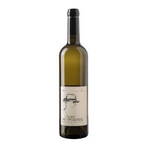 Χατζηβαρύτη Βαγγέλη Με Προσέχεις; | ΠΓΕ Πλαγιές Πάϊκου Ξηρός Λευκός Ασύρτικο Sauvignon Blanc (2020) 750ml | Κτήμα Χατζηβαρύτη
