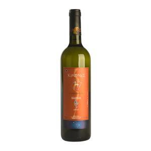 Κτήμα Κίκονες Chardonnay   Λευκός Ξηρός (2017) 750ml   Κτήμα Κίκονες