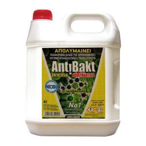 Holchem Antibakt Relax 4L | Απολυμαντικό Καθαριστικό Επιφανειών με Άρωμα | M&G Hygiene Solutions