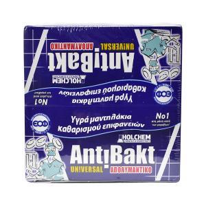 Holchem Υγρά Απολυμαντικά Μαντηλάκια Καθαρισμού Επιφανειών 36 τεμάχια | M&G Hygiene Solutions