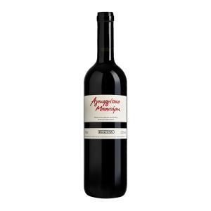 Agiorgitiko Boutari | PDO Nemea Dry Red Wine (2016) 750ml | Boutari Wineries