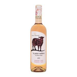 Το Μαύρο Πρόβατο Ροζέ   ΠΓΕ Παγγαίο Ξηρός Syrah Grenache Rouge (2020) 750ml   Nico Lazaridi