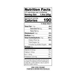 Noodles από Κολοκύθα Τζίντζερ και Καστανό Ρύζι 250g | Βιολογικά Χωρίς Γλουτένη Χωρίς Λακτόζη Χωρίς Ζάχαρη | King Soba