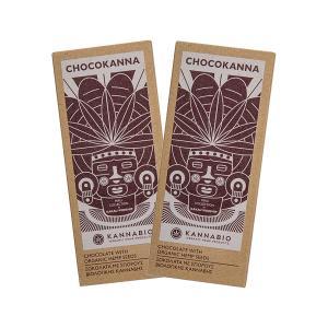 Σοκολάτα Chocokanna (2 Τεμάχια των 50g) | με Σπόρους Βιολογικής Κάνναβης Vegan | Kannabio