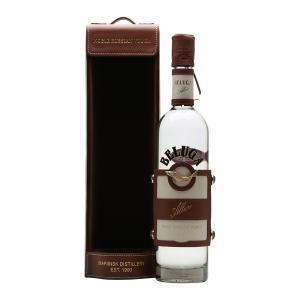 Beluga Allure Russian Vodka Leather Gift Case 700ml | Beluga