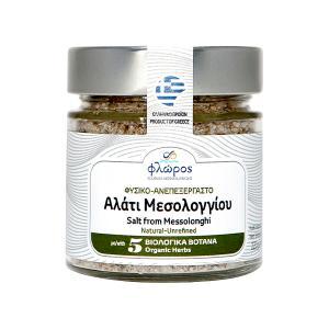 Salt with 5 Aromatic Herbs 220g | Natural Unprocessed Salt | Floros