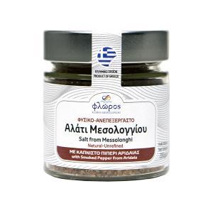 Salt with Smoked Pepper 200g | Natural Unprocessed Salt | Floros