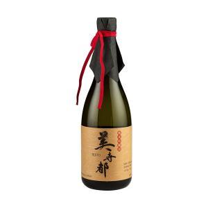 Bijito Junmai Ginjo 720ml | Japanese Sake | Kizakura