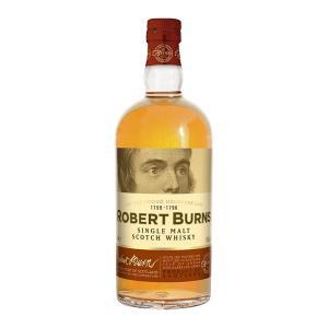 Arran Robert Burns Single Malt 700ml | Single Malt Scotch Whisky | Arran