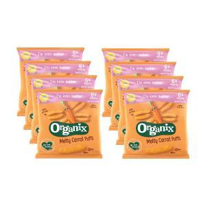 Carrot Sticks Fingerfoods (8 bags of 20g) | Nutritious Organic Vegan Gluten Free Snack For Kids | Organix