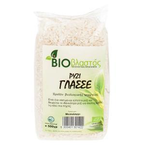 Ρύζι Γλασέ  BIO 500g - Βιοβλαστός