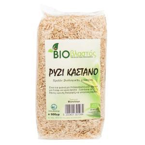 Ρύζι Καστανό BIO 500g - Βιοβλαστός