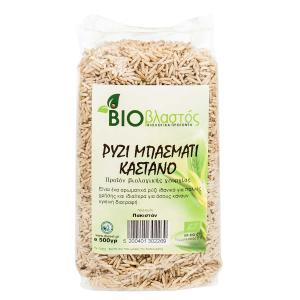 Ρύζι Μπασμάτι Καστανό Αυθεντικό  ΒΙΟ 500g - Βιοβλαστός