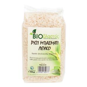 Ρύζι Μπασμάτι Λευκό Αυθεντικό BIO 500g - Βιοβλαστός