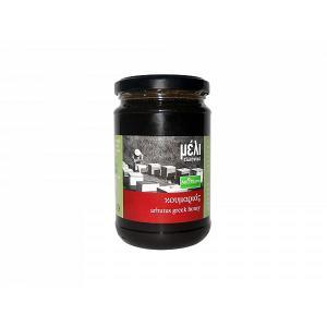 Arbutus Honey 400g - Apipharm