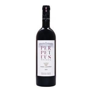 Perpetuus Ερυθρός | ΠΓΕ Δράμα Ερυθρός Ξηρός Sangiovese Cabernet Sauvignon (2010) Παλαιωμένος 750ml | Nico Lazaridi