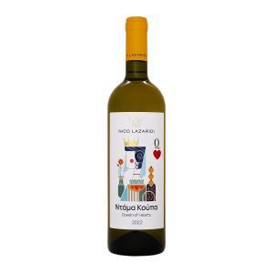 Ντάμα Κούπα | ΠΓΕ Μακεδονία Λευκός Ξηρός Chardonnay Ροδίτης Μοσχάτο Αλεξανδρείας Ασύρτικο Ugni Blanc (2017) 750ml | Nico Lazaridi