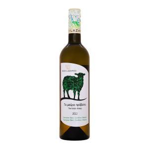 Το Μαύρο Πρόβατο Λευκός | ΠΓΕ Μακεδονία Λευκός Ξηρός Sauvignon Semillon (2016) 750ml | Nico Lazaridi