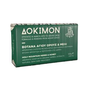 Δόκιμον Aromatic Soap Holy Mt. Herbs 125g - Holy Monastery of Vatopaidi Mt.Athos