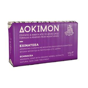 Δόκιμον Aromatic Soap Echinacea 125g - Holy Monastery of Vatopaidi Mount Athos