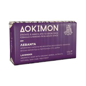 Δόκιμον Aromatic Soap Lavender 125g - Holy Monastery of Vatopaidi Mount Athos