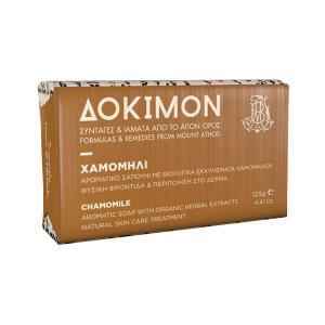 Δόκιμον Σαπούνι Χαμομήλι 125g - Ι. Μ. Μ. Βατοπαιδίου