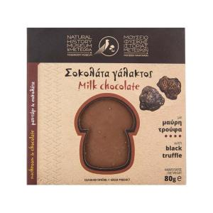Milk Chocolate with Black Truffle 80g - Natural History Museum of Meteora