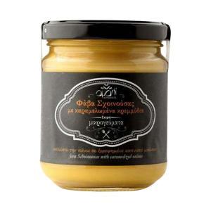 Fava Schoinoussas with Caramelized Onions  200g - Amali Kerasmata