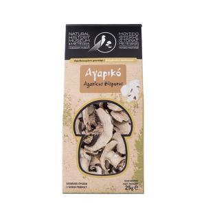 Dehydrated Mushroom Agaricus Bisporus 25g - Natural History Museum of Meteora