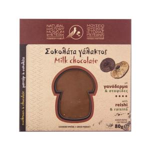 Milk Chocolate with Reishi & Raisins 80g - Natural History Museum of Meteora