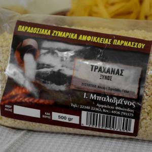 Τραχανάς Ξινός 500g - Παραδοσιακά Ζυμαρικά Αμφίκλειας