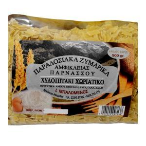 Χυλοπιτάκι Χωριάτικο 500g | Με Αυγά και Γάλα | Παραδοσιακά Ζυμαρικά Αμφίκλειας