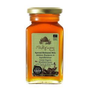 Cretan Organic Woodland Honey with Thyme &  Wild Herbs 450g - Meligyris