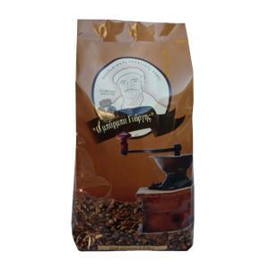 """Ελληνικός Καφές """"Ο Μπάρμπα Γιώργης"""" 490g - Cafe Sante"""