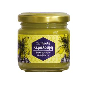 Beeswax with Lavender 100g - Sotirale Bio