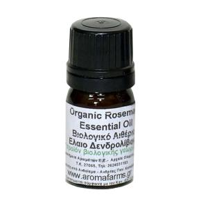 Rosemary Essential Oil, Organic, 5ml - Aroma Farms