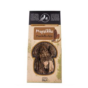 Dehydrated Mushroom Morchella Elata 25g - Natural History Museum of Meteora