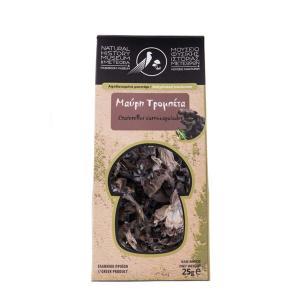 Αφυδατωμένη Μαύρη Τρομπέτα (Κρατηρίσκος) 25g - Μουσείο Φυσικής Ιστορίας Μετεώρων