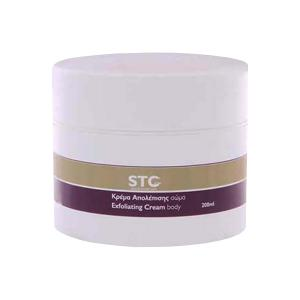 Exfoliating Body Cream 200ml - STC