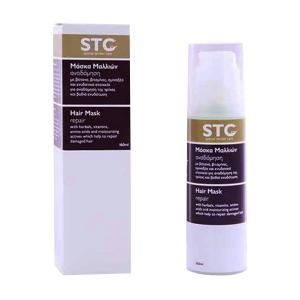 Hair Mask Repair 160ml - STC