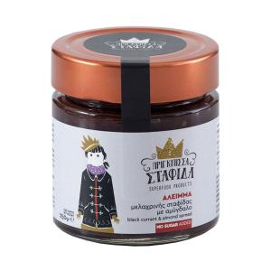 Black Currant Spread with Almonds 250g - Prigipissa Stafida
