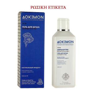 Δόκιμον Αφρόλουτρο Καλέντουλα & Μέλι 300ml - Ι. Μ. Μ. Βατοπαιδίου - RL