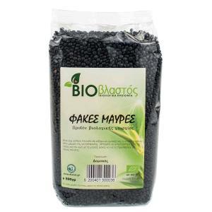 Φακές Μαύρες   BIO 500g - Βιοβλαστός