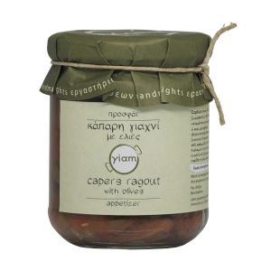 Προσφάι Κάπαρη Γιαχνί με Ελιές 200g - Yiam