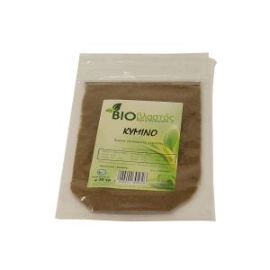 Κύμινο Σκόνη BIO 30g - Βιοβλαστός