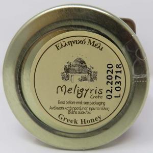 Κρητικό Μέλι Άγριο Θυμάρι | Φυσικό Ελληνικό Άθερμο 450g | Μελίγυρις