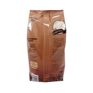 Μπάρμπα Γιώργης | Ελληνικός Καφές 195g | Cafe Sante