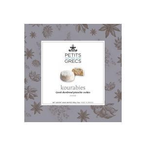 Κουραμπιέδες με Φιστίκι και Αστεροειδή Γλυκάνισο | Χειροποίητα Γλυκά 180g | Petits Grecs