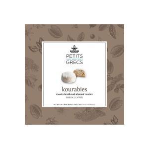 Κουραμπιέδες Με Ελληνικό Καφέ και Αμύγδαλα | Χειροποίητα Γλυκά 180g | Petits Grecs